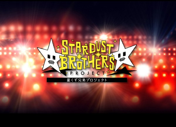 STARDUST BROTHERS PROJECT